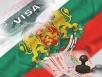 Акция на визы в Болгарию. Успей оформить за 2950 до 30 марта !