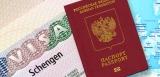 Снижение цен на Шенгенские визы!